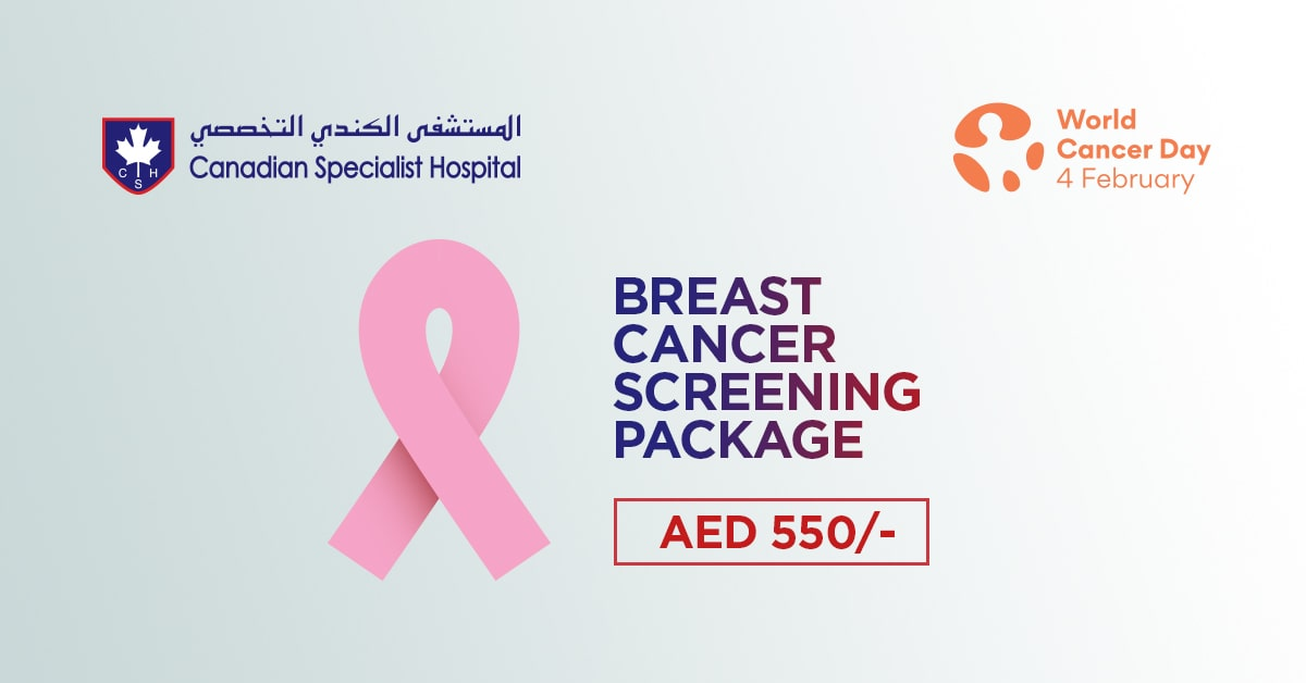 Breast Cancer Checkup @AED550